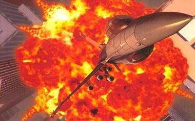 Reverse Engineer Strike Commander